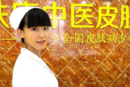 肤康·中国最美护士之 天使风景线
